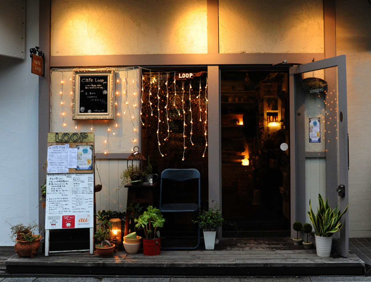 Cafe Loop in Musashikosugi has delicious gluten-free, vegan desserts with coffee and tea.